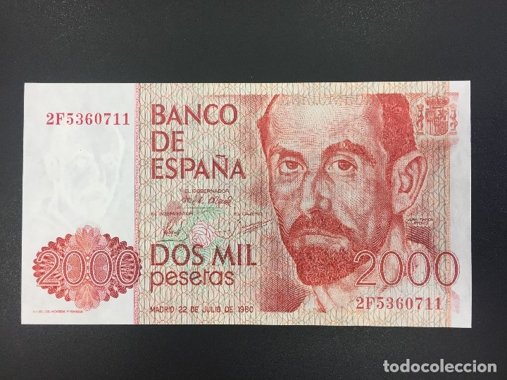 2000 PTS 22 JULIO 1980 CON SERIE PLANCHA (Numismática - Notafilia - Billetes Españoles)