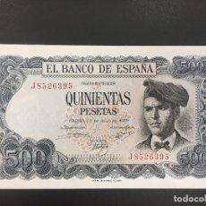 Billetes españoles: 500 PTS 23 JULIO 1971 SIN SERIE PLANCHA. Lote 176219117