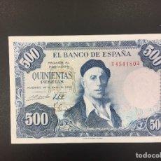 Billetes españoles: 500 PTS 22 JULIO 1954 CON SERIE PLANCHA. Lote 176220687