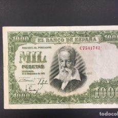 Billetes españoles: 1000 PTS 31 DICIEMBRE 1951 CON SERIE BC. Lote 176266172