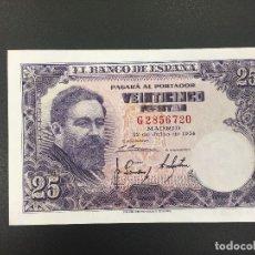 Billetes españoles: 25 PTS 22 JULIO 1954 CON SERIE PLANCHA. Lote 176266590