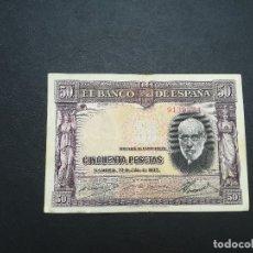 Billetes españoles: BILLETE DE 50 PESETAS DEL AÑO 1935.DE SANTIAGO RAMON Y CAJAL.. Lote 176279439