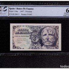 Billetes españoles: BANCO DE ESPAÑA - 5 PESETAS DE 1947 - PICK 134A - SIN SERIE - PCGS 64. Lote 176302847