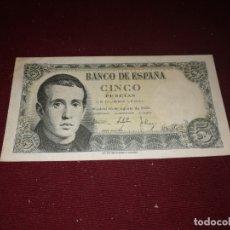Notas espanholas: 5 PESETAS DE 1951. EBC. Lote 176419244