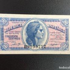 Billetes españoles: 50 CTS 1937 SERIE B PLANCHA. Lote 176687149
