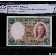 Billetes españoles: BANCO DE ESPAÑA - 25 PESETAS DE 1931 - PICK 81 - SIN SERIE - PCGS 65 OPQ. Lote 176691999