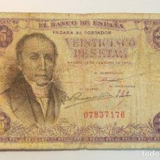 Billetes españoles: BILLETE DE 25 PESETAS - 1946- FLOREZ ESTRADA - SERIE SIN LETRA. Lote 176781240