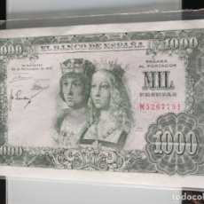 Billetes españoles: BILLETE DE MIL PESETAS ESPAÑA 1957 SERIE M. Lote 176792124