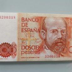 Billetes españoles: BILLETE DE DOSCIENTAS PESETAS ESPAÑA 1980 - 200 PESETAS. Lote 176792290