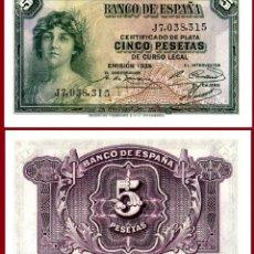 Billetes españoles: ESPAÑA - 5 PESETAS 1935 - SERIE J - NUNCA CIRCULO !! - AUTENTICO 100% - MUY RARO. Lote 176797094