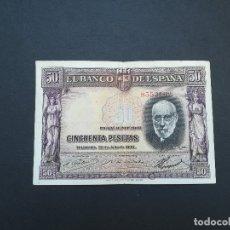 Billetes españoles: BILLETE DE 50 PESETAS DEL AÑO 1935.DE SANTIAGO RAMON Y CAJAL.. Lote 176278575