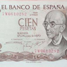 Billetes españoles: 100 PESETAS 1970 SERIE 7W, NÚMERO BAJO, ULTIMA EMITIDA, SIN CIRCULAR/PLANCHA. Lote 177438528