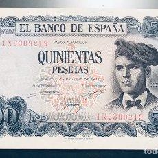 Billetes españoles: BILLETE 500 PESETAS 1971. Lote 177496500