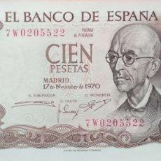 Billetes españoles: 100 PESETAS 1970 SERIE 7W, NÚMERO BAJO, ULTIMA EMITIDA, SIN CIRCULAR/PLANCHA. Lote 177532122