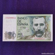 Billetes españoles: BILLETE ORIGINAL DE 1000 PESETAS. 1979. SIN CIRCULAR. PLANCHA. PÉREZ GALDOS. Lote 177661610