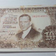 Billetes españoles: BILLETE 100 PESETAS. 1953. SIN CIRCULAR. SERIE 3B. Lote 178248857