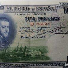 Billetes españoles: BILLETE 100 PESETAS FELIPE II.1925. MBC. Lote 178384071