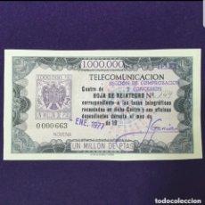 Billetes españoles: RARO BILLETE DE 1.000.000 PTAS. UN MILLON. HOJA REINTEGRO.AÑO 1977. ENTERO POSTAL TELEGRAFICO.. Lote 178387972