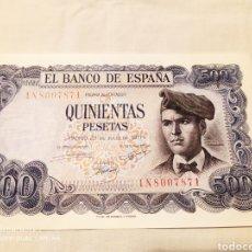 Billetes españoles: 500 PESETAS, 23 DE JULIO DE 1971, SIN CIRCULAR. Lote 178630235