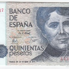 Billetes españoles: ESPAÑA: 500 PESETAS 1979 - SERIE A ROSALIA DE CASTRO CON SERIE CALIDAD EBC+. Lote 195308866