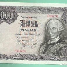 Billetes españoles: ESPAÑA BILLETE DE 5000 PESETAS 1976.CARLOS III. NO CIRCULADO SIN SERIE. Lote 179082821