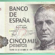Billetes españoles: ESPAÑA BILLETE DE 5000 PESETAS 1979. JUAN CARLOS I. NO CIRCULADO SIN SERIE. Lote 179083885