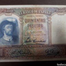 Billetes españoles: BILLETE DE 500 PESETAS AÑO 1931. Lote 179204755
