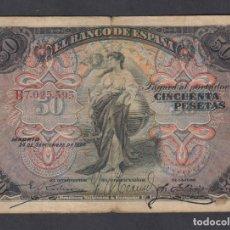 Billetes españoles: BANCO DE ESPAÑA. 50 PESETAS. 24 SEPTIEMBRE 1906. SERIE B. Lote 179229460