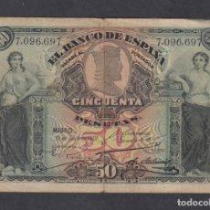 Billetes españoles: BANCO DE ESPAÑA. 50 PESETAS. 15 JULIO 1907. SIN SERIE. Lote 179233451