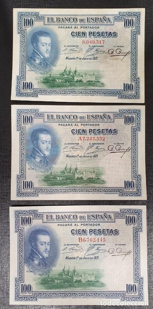 BILLETE 100 PESETAS 1925 SIN SERIE A Y B (Numismática - Notafilia - Billetes Españoles)