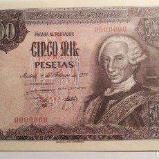 Billetes españoles: 1000 PESETAS 1976. Lote 180143473