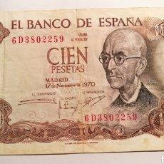 Billetes españoles: 1 PESETA 1953 MARQUÉS DE SANTA CRUZ. Lote 180144057