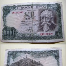 Billetes españoles: BILLETE DE 1000 PESETAS 1971 SERIE 4M. Lote 180151581