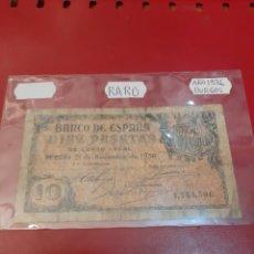 Billetes españoles: 1936 BURGOS 21 NOVIEMBRE 10 PESETAS 1764506 ORIGINAL SIN TOCAR. Lote 181170005