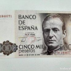 Billetes españoles: BILLETE 5000 PESETAS SERIE ESPECIAL 9C EN CONSERVACION EBC. Lote 181221003