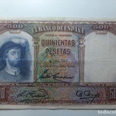 Billetes españoles: BILLETE 500 PESETAS 1931 MBC . Lote 181223025