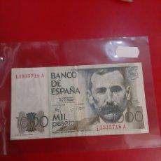 Billetes españoles: 1979 BILLETES ESPAÑA L1935718 A MIL PESETAS PÉREZ GALDÓS. Lote 181402585