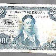 Billetes españoles: BILLETE. BANCO DE ESPAÑA. 500 PESETAS. MADRID 1954. IGNACIO ZULOAGA. EL DE LA FOTO. VER. Lote 181463503