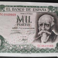 Billetes españoles: BILLETE 1000 PESETAS, SC PLANCHA, SERIE 5C DE 1971. Lote 181548940