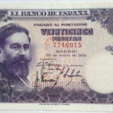 Billetes españoles: 25 PESETAS - 1954 - SIN SERIE - ERROR FIRMA CAJERO - SC- - RARO. Lote 181692407