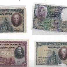 Billetes españoles: 7 BILLETES ANTIGUOS. Lote 181706450