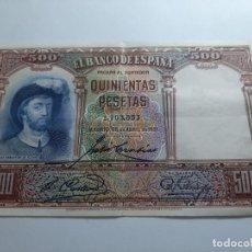 Billetes españoles: 500 PESETAS 1931 SIN SERIE VER FOTOS. Lote 181886326