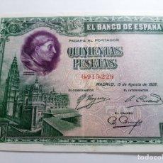 Billetes españoles: 500 PESETAS 1928 SIN SERIE VER FOTOS. Lote 181886753