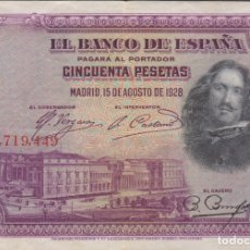 Billetes españoles: BILLETES ESPAÑOLES - ALFONSO XIII- 50 PESETAS 1928 - SIN SERIE (MBC). Lote 181921767