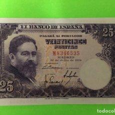 Billetes españoles: BILLETE 25 PESETAS 1954, SERIE M , ISAAC ALBENIZ, SIN CIRCULAR. Lote 182020993
