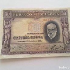 Billetes españoles: BILLETE 50 PESETAS 1935. Lote 182065372