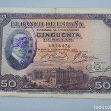 Billetes españoles: BILLETE DE 50 PESETAS AÑO 1927 - ALFONSO XIII - SELLO AZUL , REPUBLICA ESPAÑOLA ... L476. Lote 209597466