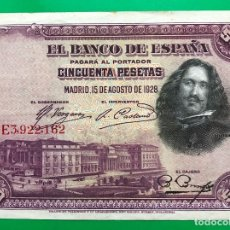Billetes españoles: BILLETE 50 PESETAS, 1928 (VELAZQUEZ). Lote 182120985
