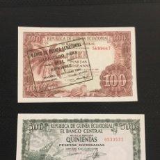 Billetes españoles: LOTE DE 500 PESETAS GUINEANAS Y 100 PESETAS GUINEANAS SC. Lote 182683197