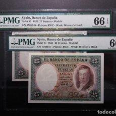 Billetes españoles: BANCO DE ESPAÑA. 25 PESETAS DE 1931, VICENTE LOPEZ - PAREJA- ESTADO PMG. 66 E.P.Q. Lote 182730112